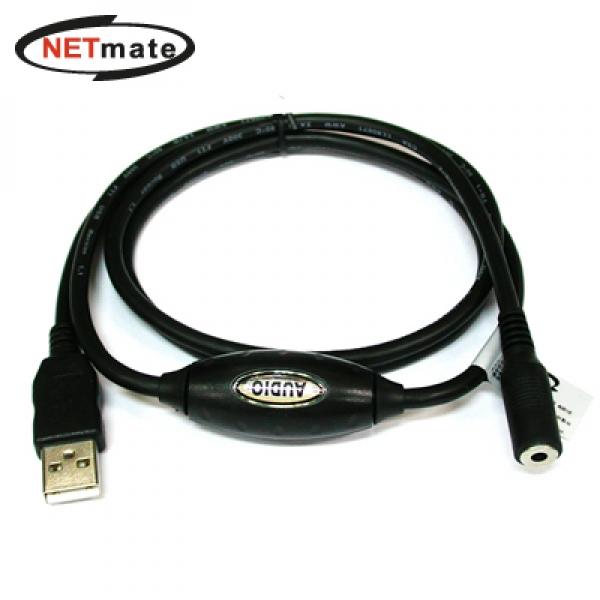 NETmate NMU-AUDIO USB TO AUDIO(USB 오디오)