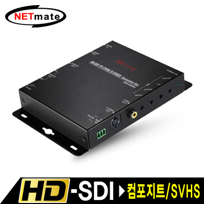 NETmate 3SC-02MW HD-SDI to 컴포지트/SVHS 컨버터(100m)