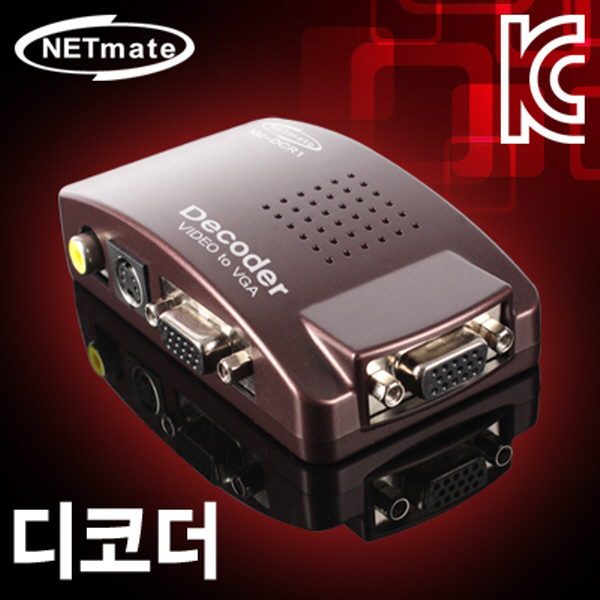 NETmate NM-DCR1 Video to VGA 컨버터[디코더]