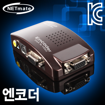 NETmate NM-ECR1 VGA to Video 컨버터[엔코더]