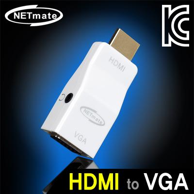 NETmate NM-HV04N HDMI to VGA(RGB)+Stereo 컨버터(젠더 타입/무전원)