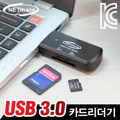 NETmate NM-OR32C USB3.0 Micro SD+SD 카드리더기(블랙)
