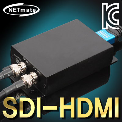 NETmate NM-SDI01 HD-SDI to HDMI 컨버터(100m/200m/300m)