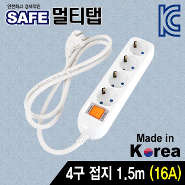 SAFE 멀티탭 NM-SF415 4구 접지 1.5m