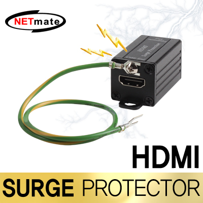 NETmate NM-SP008 HDMI 서지보호기