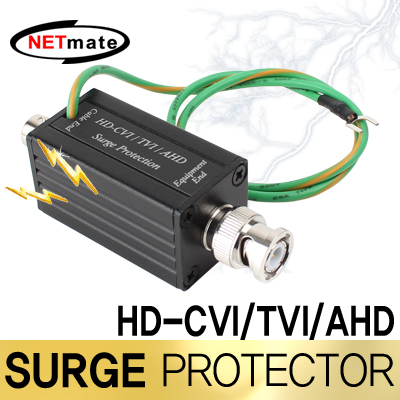 NETmate NM-SP009 HD-CVI/TVI/AHD BNC 서지보호기