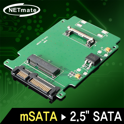 NETmate NM-SSC4 Mini SATA SSD to 2.5