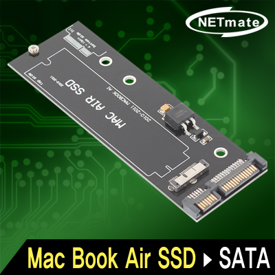 NETmate NM-SSC8 2010~2011 Mac Book Air SSD to SATA 컨버터(SSD미포함)