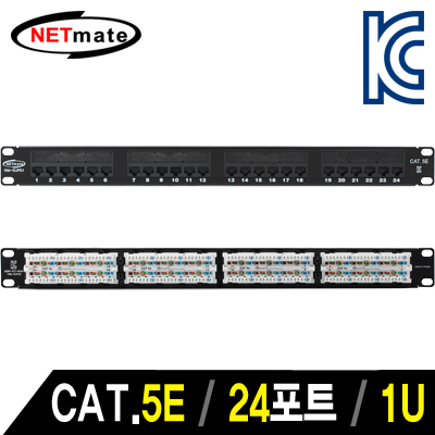 NETmate NM-SUP01 CAT.5E 24포트 패치 판넬(1U)