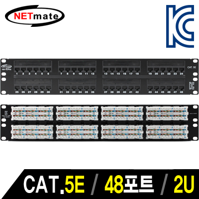 NETmate NM-SUP03 CAT.5E 48포트 패치 판넬(2U)