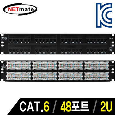 NETmate NM-SUP04 CAT.6 48포트 패치 판넬(2U)