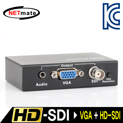 NETmate NM-SVS2 HD-SDI to VGA + HD-SDI 컨버터(100m/200m/300m)