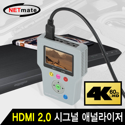 NETmate NM-TSA HDMI 2.0 Signal Analyzer