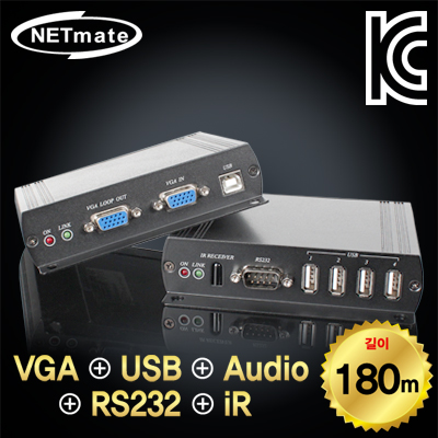 NETmate NM-VKM03 VGA + USB + Audio + RS232 + iR 멀티포맷 리피터(140m/180m)