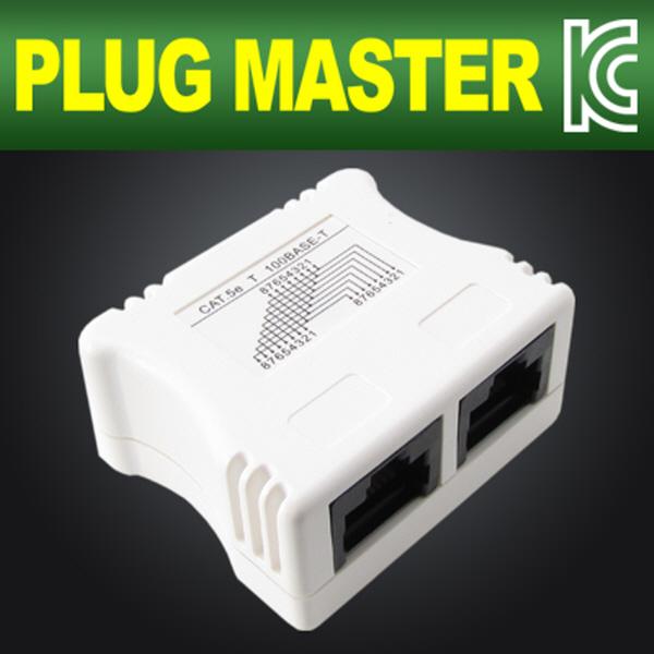 PLUG MASTER NMC-PM05Y CAT.5E UTP 8P8C Y형 고급 커플러