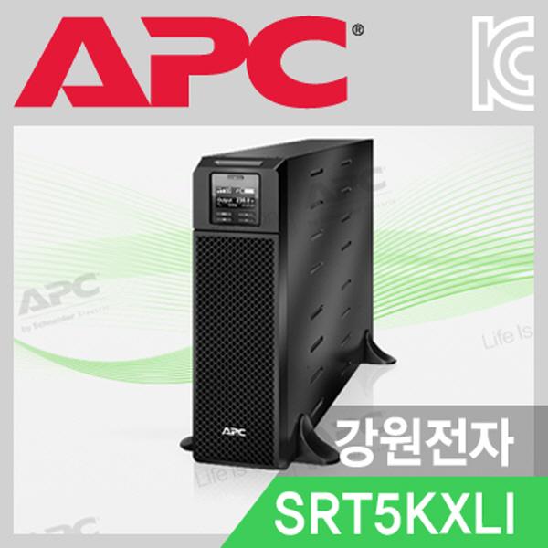 APC Smart-UPS, SRT5KXLI [5000VA / 4500W]