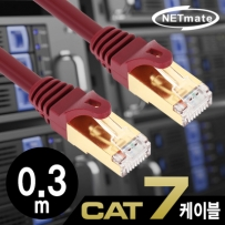 NETmate NM-U7003Z CAT.7 SSTP 다이렉트 케이블 0.3m