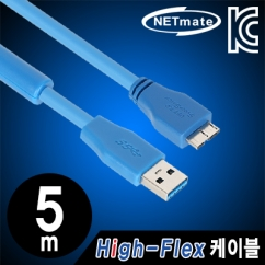 NETmate CBL-HFD302MB-5M USB3.0 High-Flex AM-MicroB 리피터 5m
