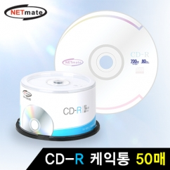 NETmate NM-CDC50 CD-R 52배속 700MB(케익통/50매)