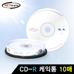 NETmate NM-CDC10 CD-R 52배속 700MB(케익통/10매)