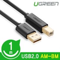 Ugreen U-20846 USB2.0 AM-BM 케이블 1m
