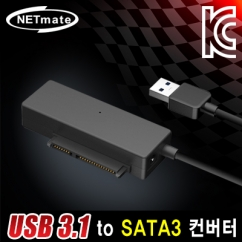 NETmate NM-KP01C USB 3.1 Gen1 to SATA3 컨버터 (2.5