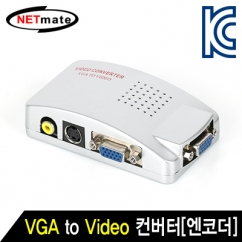 NETmate NM-ECR2 VGA to Video 컨버터[엔코더]