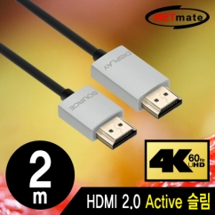 NETmate NM-HA02D 4K 60Hz HDMI 2.0 Active 슬림 케이블 2m