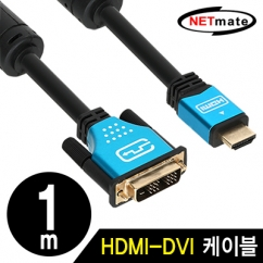 NETmate NM-HD01BZ HDMI to DVI Blue Metal 케이블 1m