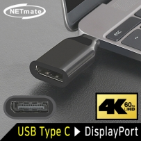 NETmate NM-TCA03 USB3.1 Type C to DisplayPort 컨버터(무전원/Alternate Mode)