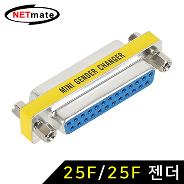 NETmate NM-G25FZ 25F/25F 젠더