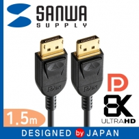 SANWA KC-DP1415 8K 60Hz DisplayPort 1.4 케이블 1.5m