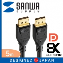 SANWA KC-DP1450 8K 60Hz DisplayPort 1.4 케이블 5m