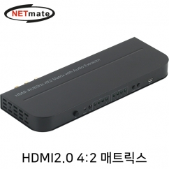 NETmate NM-HXA42 4K 60Hz HDMI 2.0 매트릭스 4:2 스위치