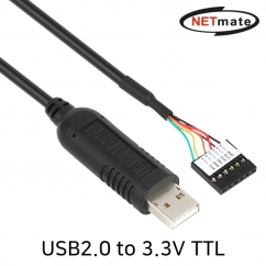 NETmate KW-994 USB2.0 to 3.3V TTL(Housing) 컨버터(FTDI / 1.8m)