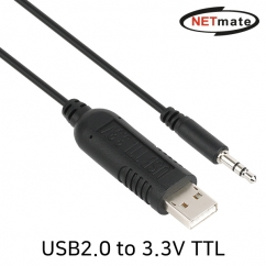 NETmate KW-996 USB2.0 to 3.3V TTL(Audio plug) 컨버터(FTDI / 1.8m)
