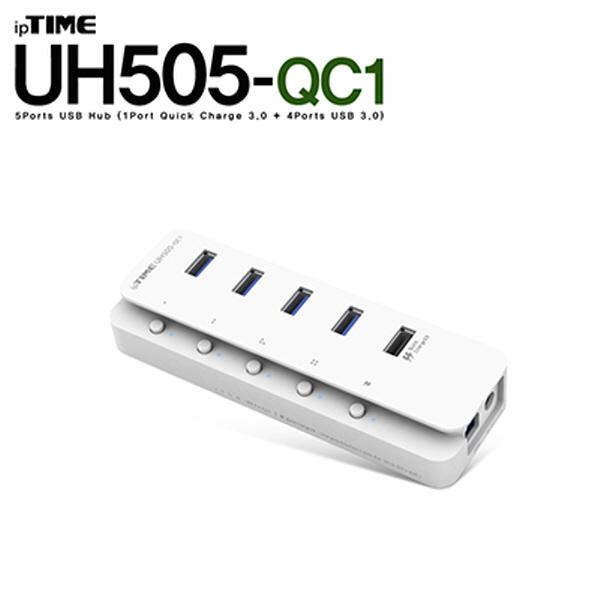 ipTIME(아이피타임) UH505-QC1 USB3.0 5포트 유전원 충전 허브(전원 아답터 포함)