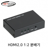 NETmate NM-HSA12N 4K 60Hz HDMI 2.0 1:2 분배기
