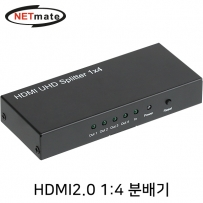 NETmate NM-HSA14N 4K 60Hz HDMI 2.0 1:4 분배기