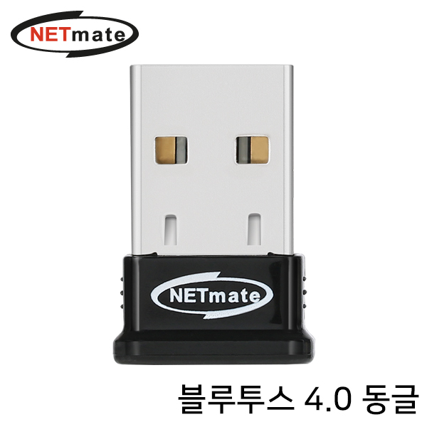 NETmate BT403 블루투스 4.0 USB 동글