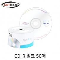 NETmate NM-CDC50BU CD-R 52배속 700MB(벌크/50매)