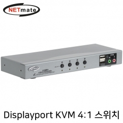 NETmate NM-DKD04C 4K 60Hz Displayport KVM 4:1 스위치(USB/케이블 포함)