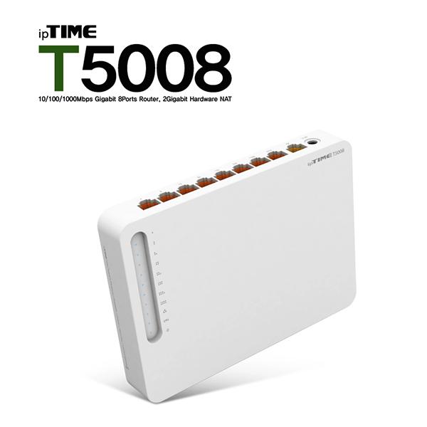 ipTIME(아이피타임) T5008 유선공유기