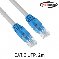NETmate NMX-US620Z CAT.6 UTP 기가비트 랜 케이블 2m