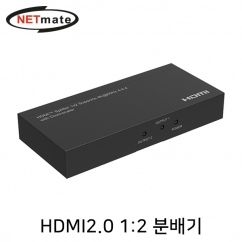 NETmate NM-PTP12 4K 60Hz HDMI 2.0 1:2 분배기