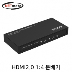 NETmate NM-PTP14 4K 60Hz HDMI 2.0 1:4 분배기