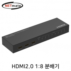 NETmate NM-PTP18 4K 60Hz HDMI 2.0 1:8 분배기