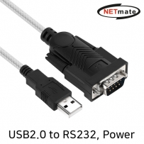NETmate KW825P USB2.0 to RS232 시리얼 컨버터 with Power(FTDI/1.8m)
