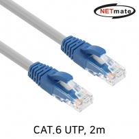 NETmate NMX-US620X CAT.6 UTP 기가비트 랜 케이블 2m