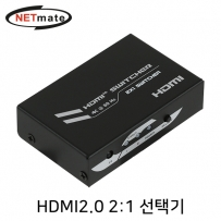 NETmate NM-PTS02 4K 60Hz HDMI 2.0 2:1 선택기(리모컨)